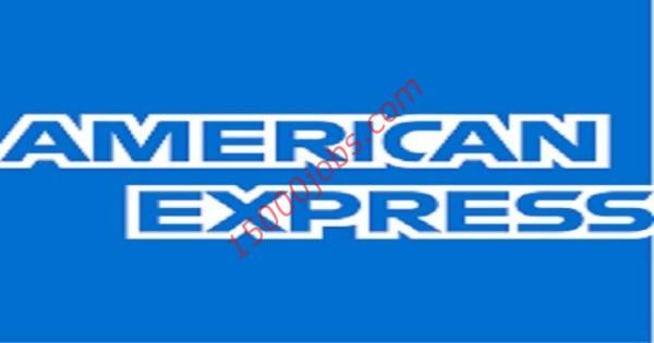شركة أمريكان إكسبريس السعودية