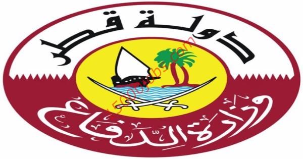 القوات المسلحة القطرية