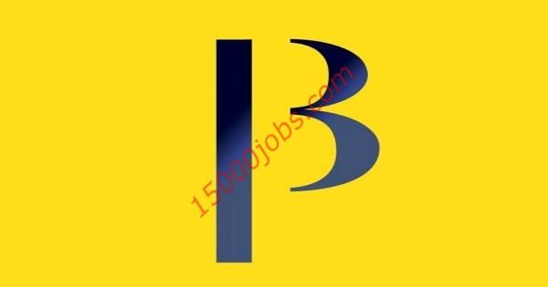 شركة بلوبرينت بالكويت تعلن عن وظيفتين شاغرتين لديها