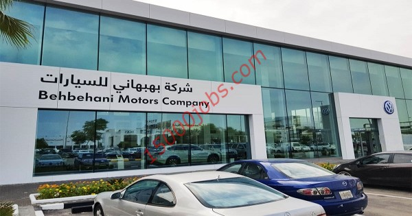 شركة بهبهاني للسيارات بالكويت تطلب موظفي كاشير