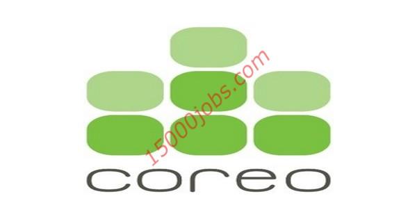 وظائف شركة كوريو للعقارات في قطر لعدد من التخصصات
