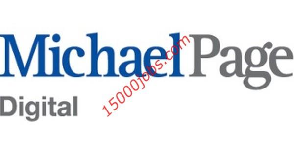 %D8%B4%D8%B1%D9%83%D8%A9 Michael Page - 15000 وظيفة