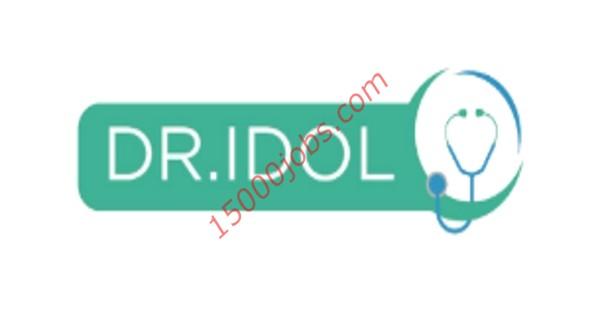 عيادة Dr.IDOL بالكويت تطلب أخصائيين عيون وجراحة عامة