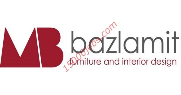 وظائف شركة بازلاميت للتصميم بقطر لمختلف التخصصات