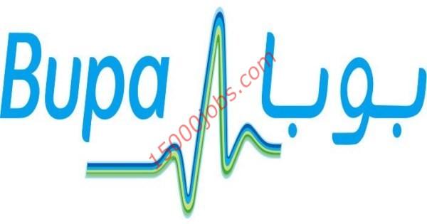 شركة بوبا العربية للتأمين