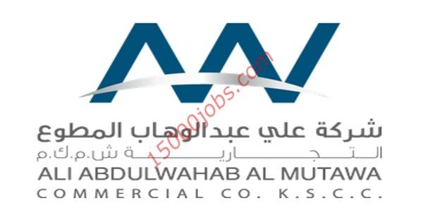 شركة عبد الوهاب المطوع تعلن عن وظائف بالكويت