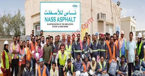 وظائف شركة ناس للأسفلت في البحرين لمختلف التخصصات