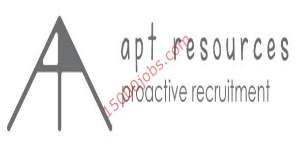 شركة Apt resources بقطر تعلن عن وظائف شاغرة