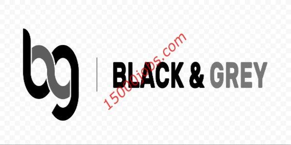 وظائف شركة Black & Grey في قطر لعدة تخصصات
