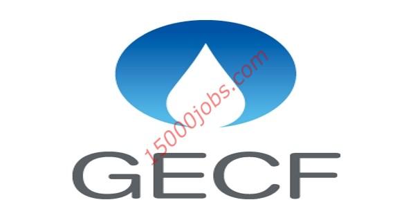 وظائف شركة GECF للغاز في قطر لمختلف التخصصات