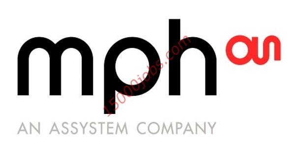 شركة MPH تعلن عن وظائف شاغرة في قطر
