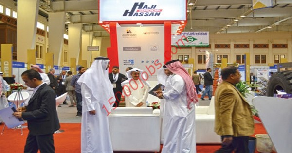 وظائف مجموعة الحاج حسن بالبحرين لعدة تخصصات