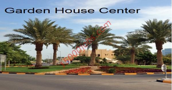 وظائف مركز جاردن هاوس للمناظر الطبيعية في قطر