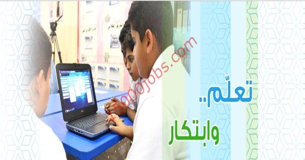 الدراسة عن بعد في البحرين