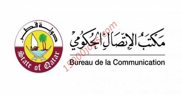 الحكومة القطرية تطلق خدمة لتوفير المعلومات حول كورونا عبر واتساب