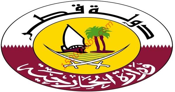 الخارجية القطرية توضح إجراءات تسجيل العودة للقطريين بالخارج