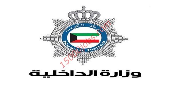 الداخلية الكويتية تسمح بتمديد اقامة الوافدين عبر الانترنت لمدة 3 أشهر
