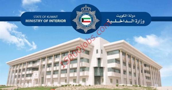 الداخلية الكويتية تقرر إلغاء غرامات مخالفي الإقامة حال مغادرتهم خلال ابريل
