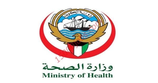 وزارة الصحة الكويتية تضع خطة لاستقبال المواطنين العائدين من الخارج