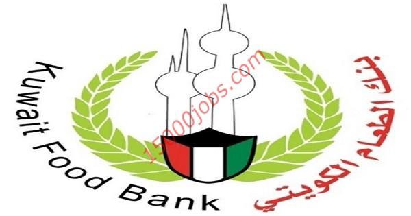 بنك الطعام الكويتي يوفر أغذية للمواطنين العائدين إلى البلاد
