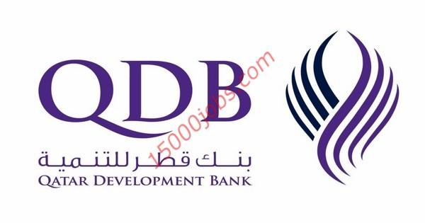 بنك قطر للتنمية يطلق برنامج الضمان الوطني لدعم الشركات المتضررة