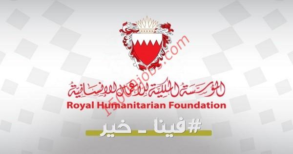 تدشين حملة فينا خير بالبحرين لدعم الجهود لمكافحة فيروس كورونا