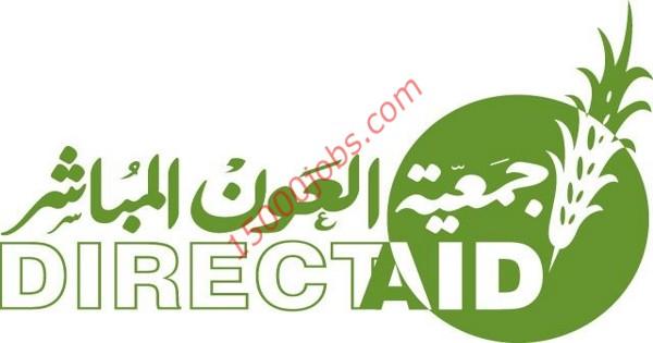 جهود جمعية العون المباشر في الكويت لدعم جهود مواجهة كورونا