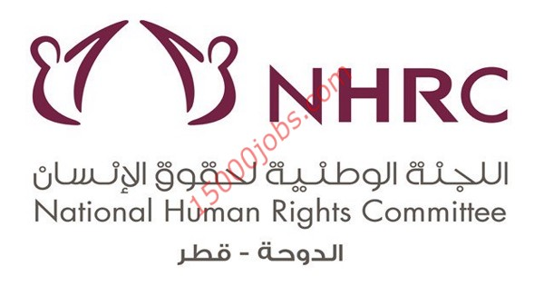 حقوق الانسان بقطر تدشن خط ساخن للحد من فيروس كورونا