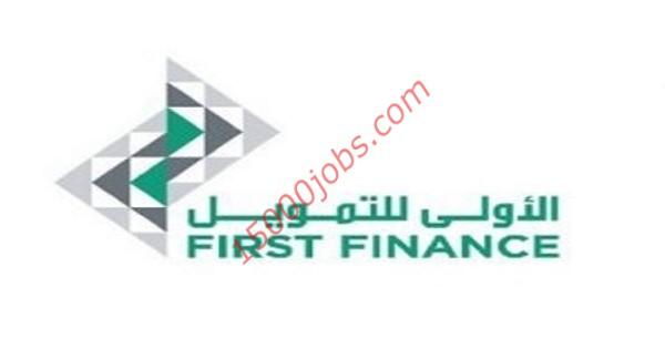 شركة الأولى للتمويل بقطر تؤجل أقساط الشركات الصغيرة والمتوسطة لمدة 6 أشهر