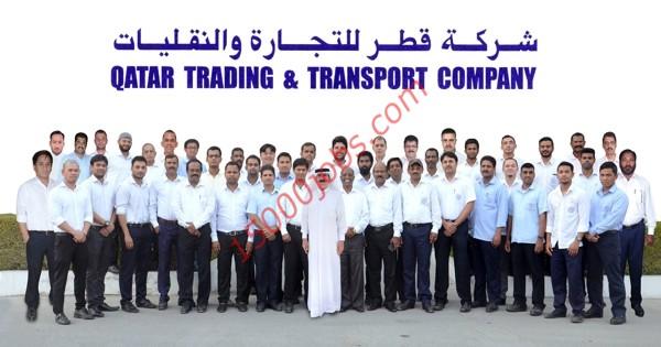 شركة قطر للتجارة والنقليات QTTC تطلب تعيين مهندسين
