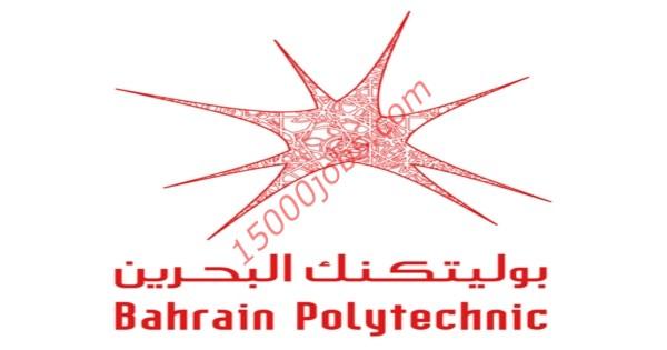 كلية البوليتكنك بالبحرين تطلق دورات تدريبية مجانية عبر موقعها الالكتروني