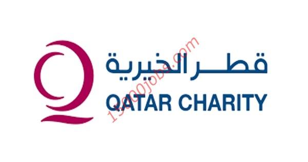 مؤسسة قطر الخيرية تطلق حملتها الرمضانية بالخير اطمئن