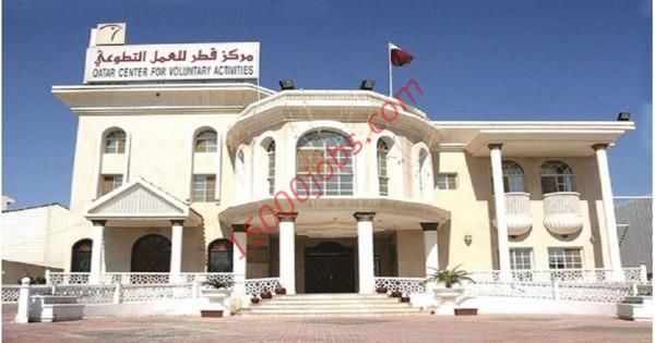 مركز قطر للعمل التطوعي يكثف الأنشطة الميدانية والحملات التوعوية