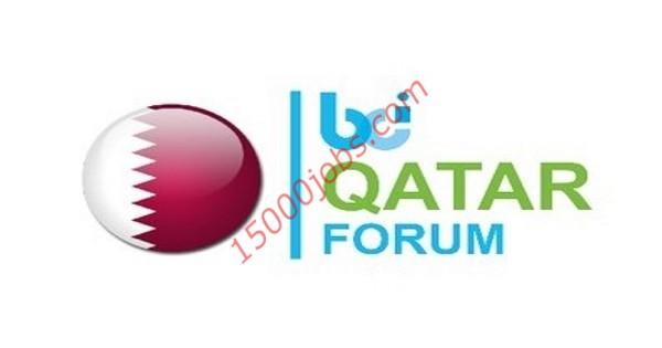 منتدى قطر لاستمرارية الأعمال يقدم الدعم والتوعية لمختلف قطاعات الأعمال