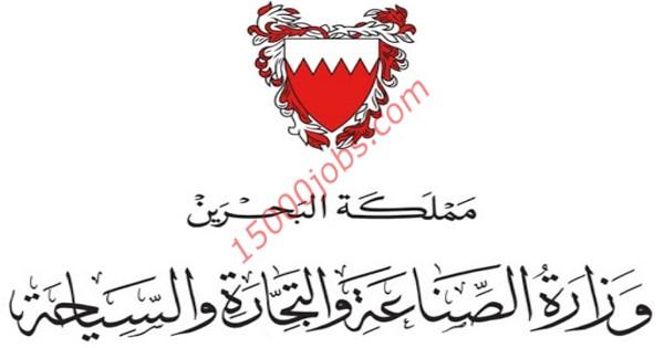 وزارة التجارة البحرينية تشدد على ضرورة الالتزام بتعليمات الحد من كورونا خلال رمضان