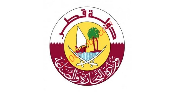 وزارة التجارة والصناعة القطرية انطلاق المرحلة الثانية لتوزيع الكمامات اليوم