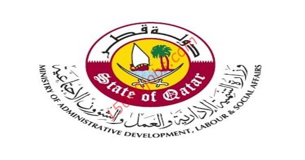 التنمية القطرية تواصل جهودها لإيجاد حلول تضمن مصلحة العمال وأصحاب العمل في ظل كورونا