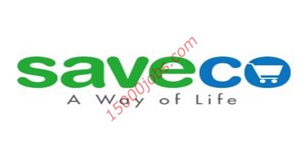 شركة سيفكو للتجزئة بالكويت تعلن عن يوم توظيف مفتوح