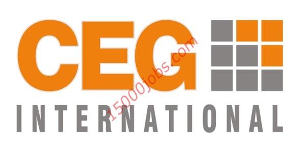 وظائف شركة CEG الدولية في قطر لمختلف التخصصات