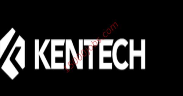 وظائف شركة kentech في قطر للعديد من التخصصات