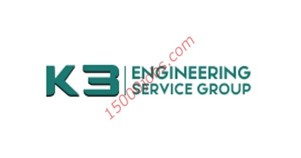 وظائف مجموعة الخدمات الهندسية (K3) في الكويت