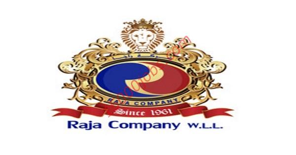 وظائف مجموعة شركات راجا في الكويت لمختلف التخصصات