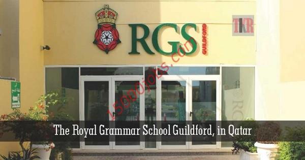 مدرسة رويال جرامر الدولية بقطر تعلن عن وظائف تعليمية