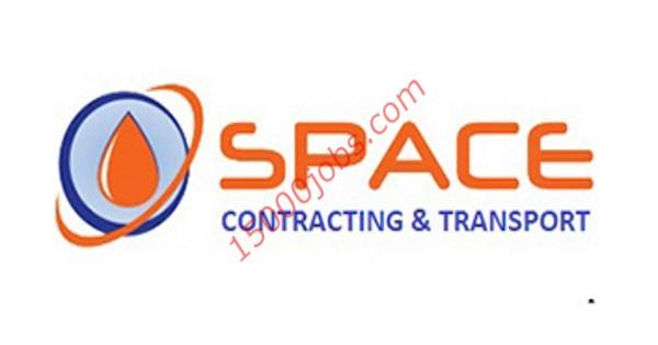 وظائف شركة سبيس للتجارة والمقاولات بقطر لعدة تخصصات