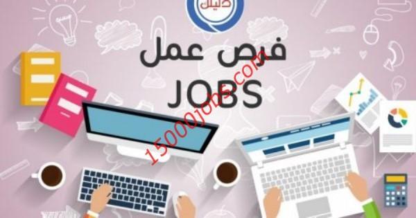 وظائف شركة خدمات توصيل رائدة في الكويت لعدد من التخصصات