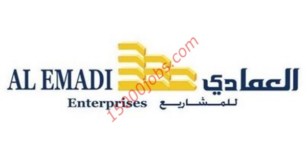 وظائف شركة العمادي للمشاريع في قطر لمختلف التخصصات