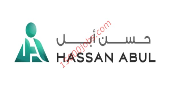 شركة حسن أبل بالكويت تطلب موظفي استقبال وكاشير