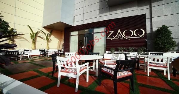 وظائف مطعم زوق في الدوحة لعدد من التخصصات