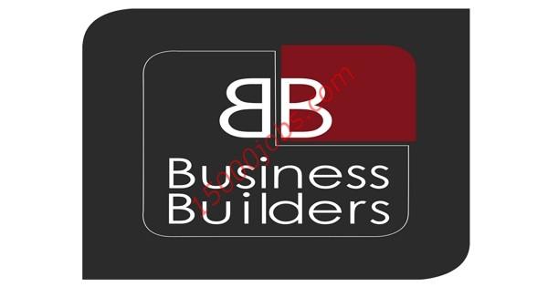 شركة بيزنس بيلدرز في قطر تطلب موظفي مبيعات وتجار