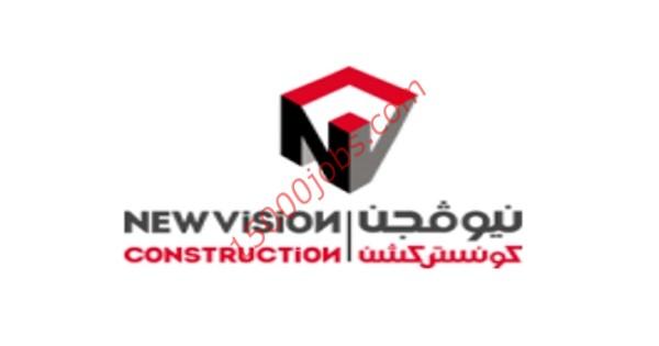شركة نيو فيجن كونستركشن بقطر تعلن عن وظائف هندسية